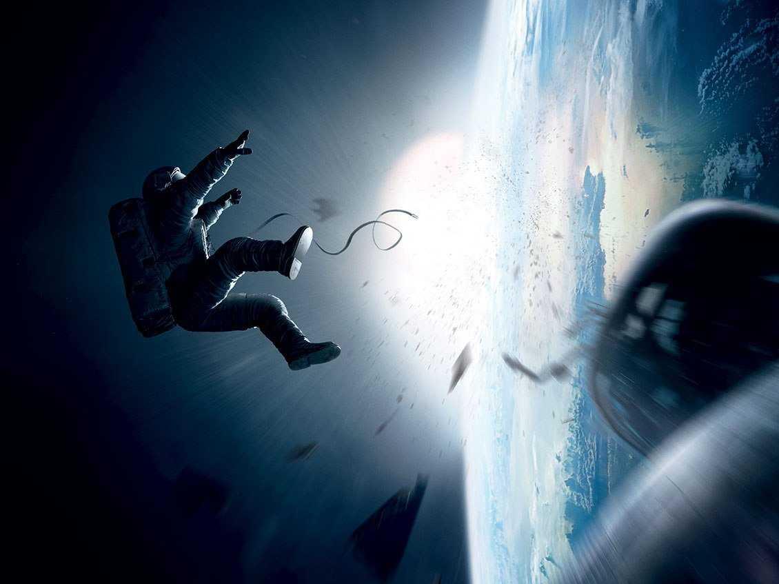 gravity AB